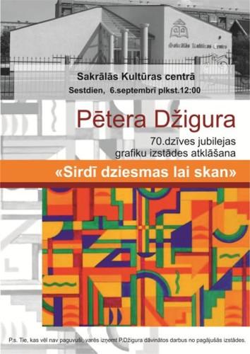 Afisa_Dziguram.cdr1