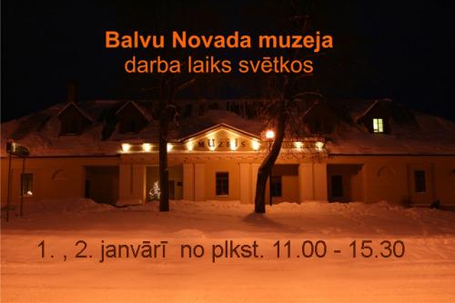 svetkos_mazaa